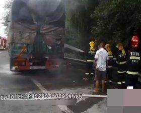 货车高速路上起火