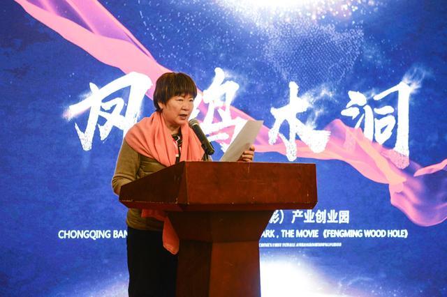 《凤鸣木洞》杀青 讲述新中国首位女大使的童年故事
