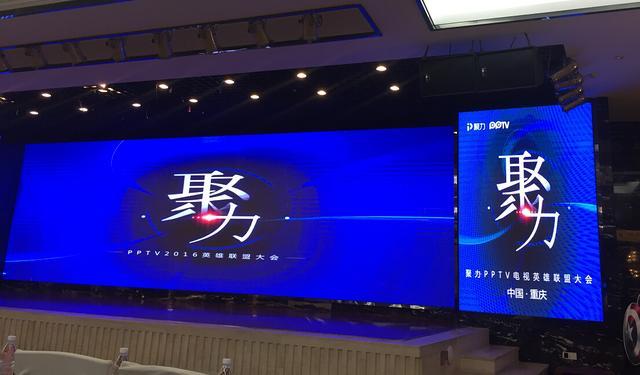 凤酒重庆经销商_聚力电视打造英雄联盟 重庆经销商大会召开