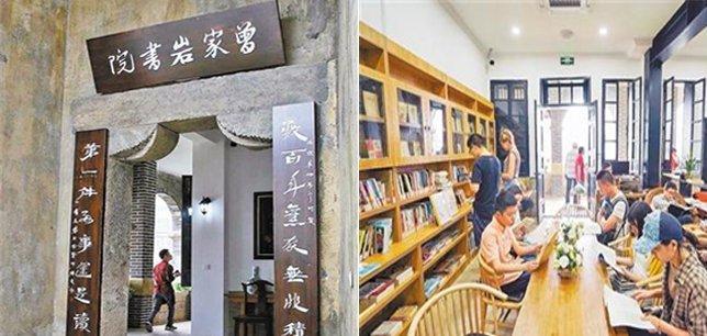 山城再添一文旅地标 重庆图书馆曾家岩分馆开馆
