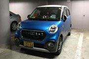 为什么日本的K-Car看上去不Low?