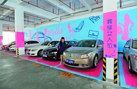 重庆一商场设置女性专用车位 是人性化还是歧视?