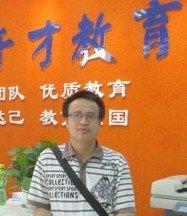 千才教育名师团队:肖老师