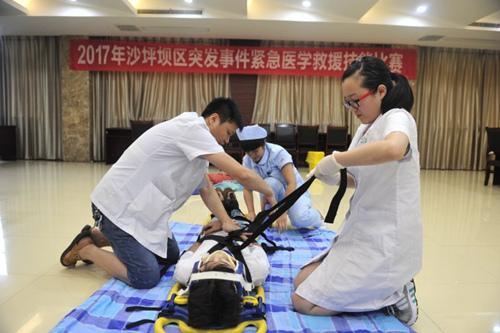 铁人三项比赛即将在渝举行 沙区200余名医务人员备战