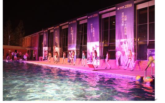 凤凰湾半山俱乐部泳池热潮派对圆满谢幕