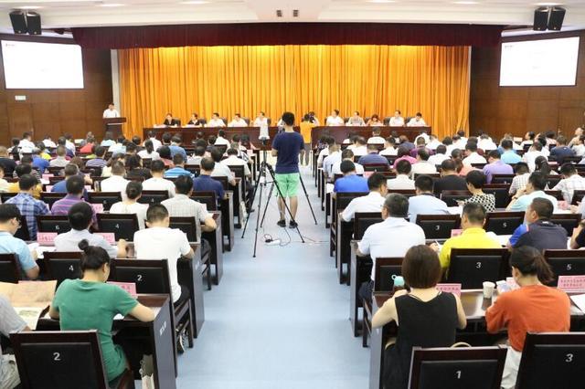 江津区召开旅游发展大会
