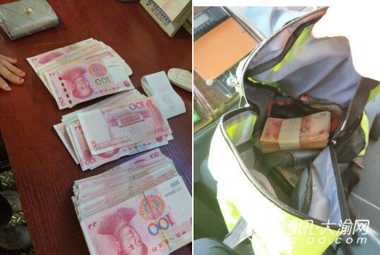 女子乘公交丢失2万元现金 司机捡到后及时归还