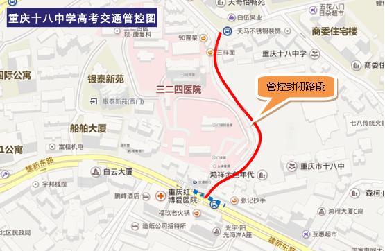 江北警方发布2018年高考交通攻略 这些地方有管制
