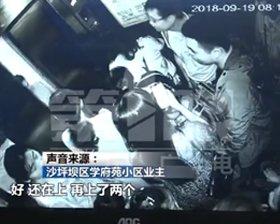 电梯故障12人被困