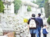 清明节重庆推出系列惠民便民措施
