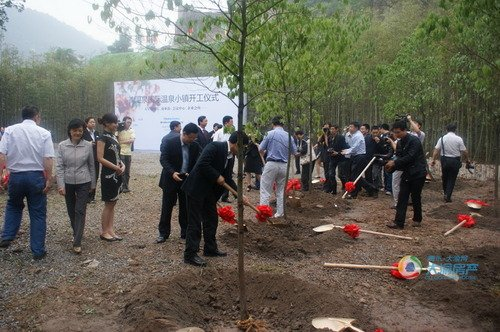 重庆首个国际顶级温泉小镇 强势登陆南温泉