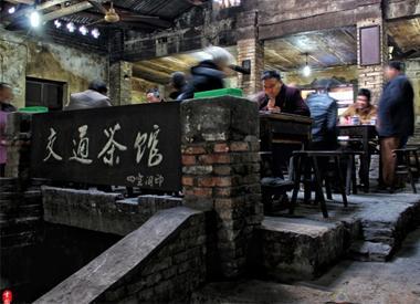 重庆旧时光缩影图 尽在这间市井茶馆内