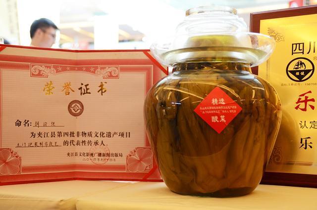 能喝汤的酸菜鱼 九锅一堂大融城新店开业