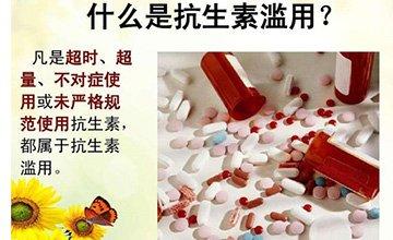儿子高烧40度年轻爸爸坚决不用抗生素