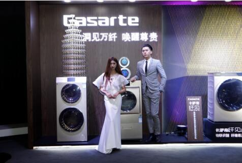 引领品质消费 苏宁海尔签100万台直驱洗衣机订单