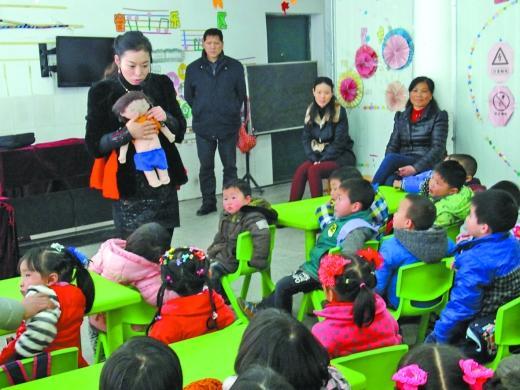 美羊羊告诉孩子们 身上有些地方不能让陌生人
