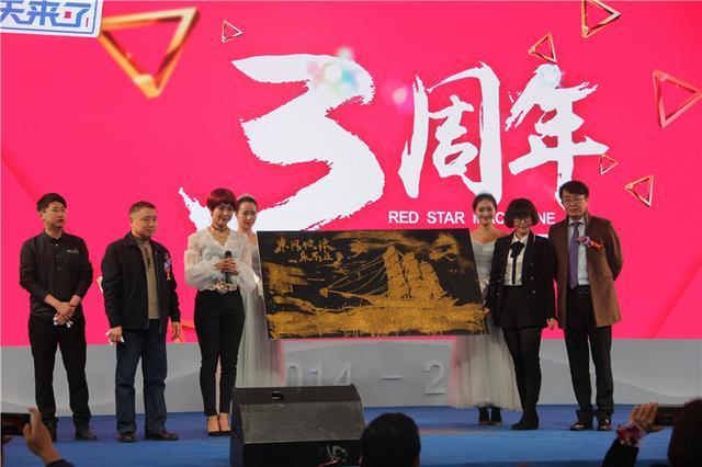 二郎红星美凯龙三周年庆典圆满落幕