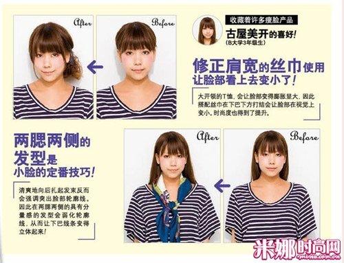 扎t恤方法图解步骤