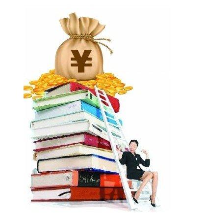 高三老师透露黑幕 倒卖教辅书可赚差价12%