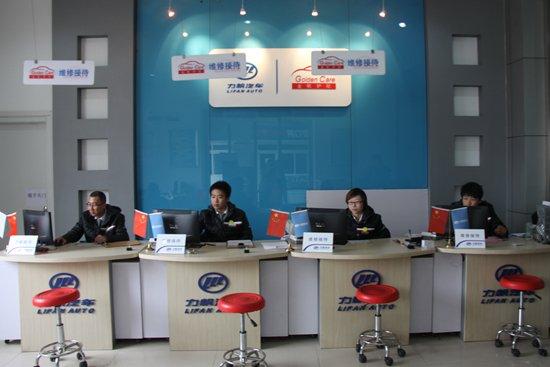 力帆汽车:2014实现销售服务渠道一体化