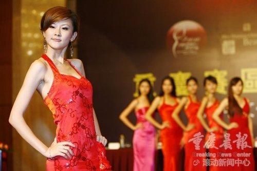 中国侨乡丽人选美赛 重庆美女多成主赛场图