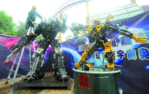 废车零件拼装变形金刚 今日起重庆游乐园展出