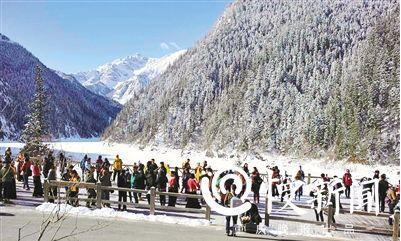 九寨沟恢复开放 震后首次迎来64个旅行团