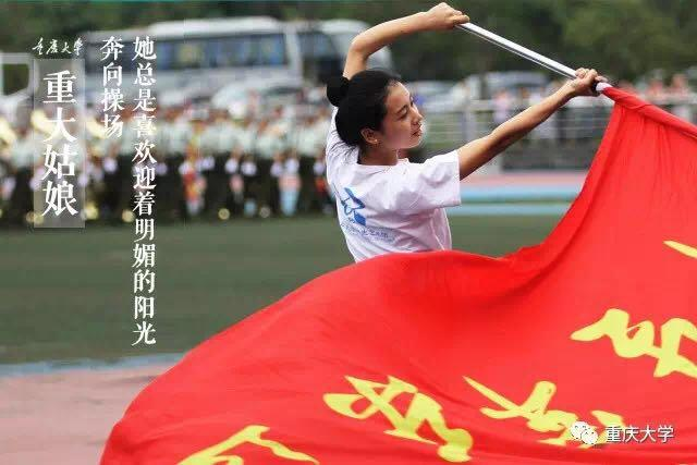 """重庆大学""""女生节""""发福利 带你打望《重大姑娘》"""