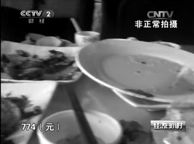 开个海鲜饭店多少钱_纬三路水产市场红火经营20余载后市场外组图