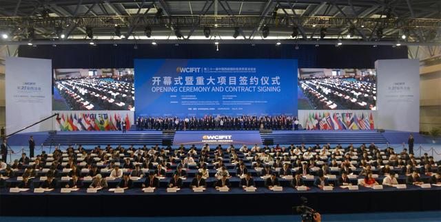 第二十一届西洽会开幕 109个重点项目签约揽金超3160亿