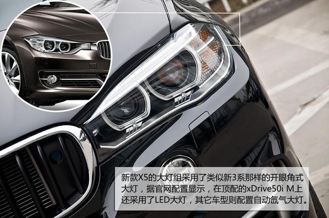 展车到店 全新BMW X5将正式登陆重庆市场