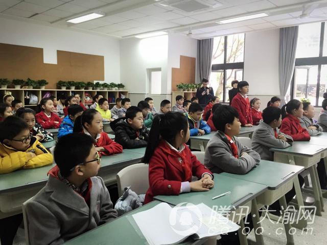《开学第一课》促成长人和街小学新小学从三学期华城一第图片