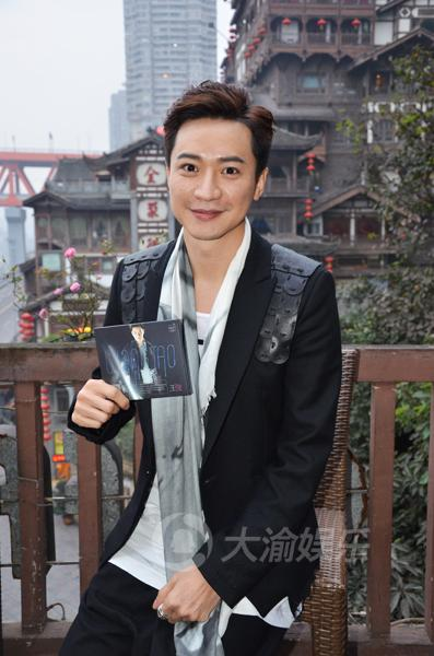 王弢来渝宣传专辑:不介意被贴上刘璇老公标签
