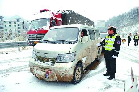 一周内雨雪相伴 渝东南道路将结冰(图)