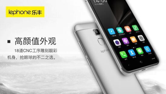 何炅回归《快男》 lephone4G+手机开启7进6精彩直播