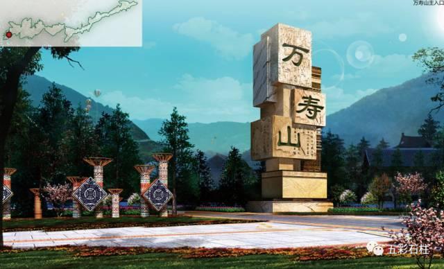 石柱又添一个特色旅游好去处 未来会是4A景区