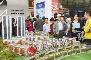 市统计局分析重庆楼市:房价短期可能小幅回调