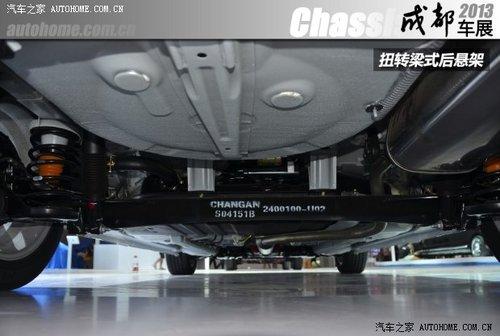 长安长安汽车致尚XT2013款 1.5T 自动劲酷型