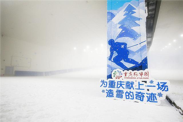 """8月重庆热shr人?下周来这里体验""""冰火两重天"""""""