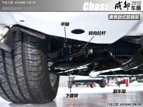 长安长安汽车致尚XT2013款 1.6L 手动致酷型