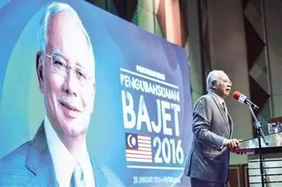 马来西亚总理纳吉布在布特拉加亚宣布,将在一定条件下从3月1日至12月31日对中国赴马游客实行免签。