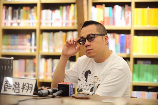 鬼才导演彭浩翔来渝 赞重庆美女多好找女演员