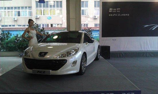 标致跑车RCZ重庆上市 渝旺4S店独家销售