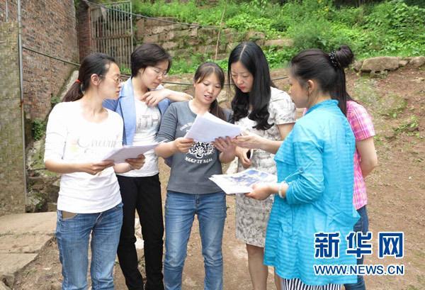丰都:农村留守妇女关爱服务改革试点取得良好效果