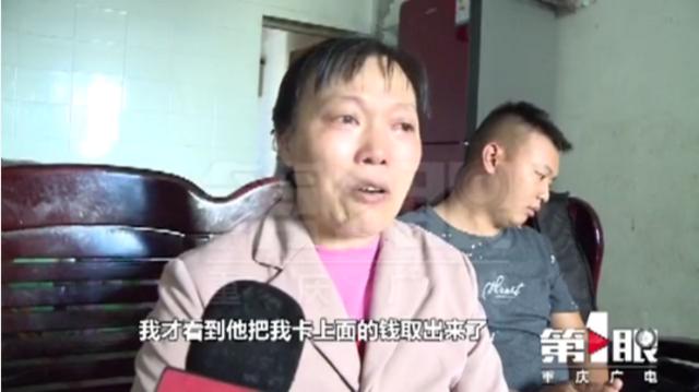 她刚借3万看病钱 就被12岁儿子玩游戏偷偷充值花光了