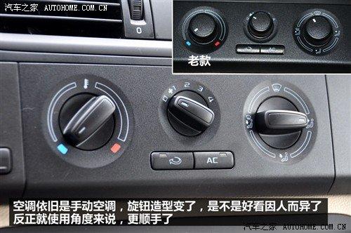 首推7款车型 2012款晶锐将于今晚正式上市