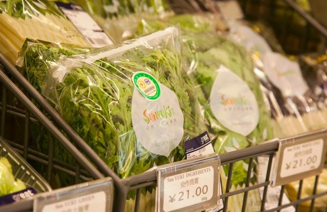 """不打农药就是有机食品?有""""身份条码""""吗"""