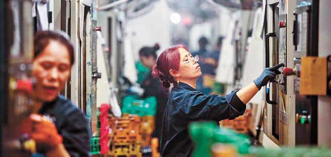 重庆:让创新成为第一动力