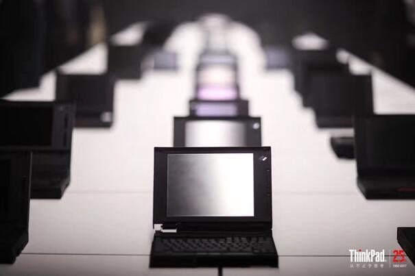 ThinkPad启动全球25周年庆 顶级新品同步上市