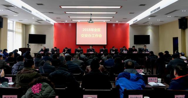 """万州2018年gdp_""""擎动未来""""2018年万州首届高铁经济论坛落幕"""